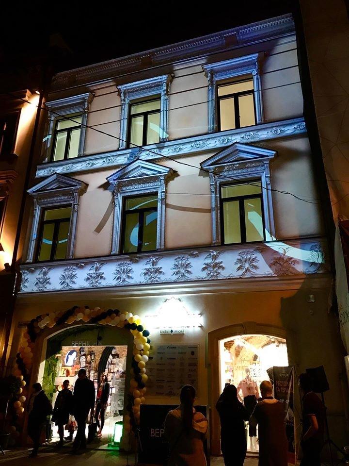 Фото: Vernissage Lviv Mall, фейсбук