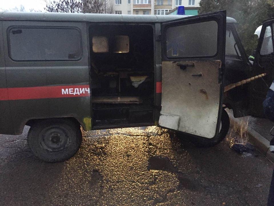 Фото: Головне управління ДСНС України в Львівській області, фейсбук