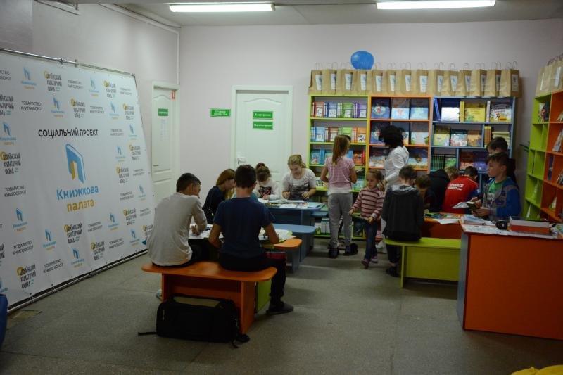 Книжкова палата у дитячій лікарні Львова/фото пресслужби ЛМР