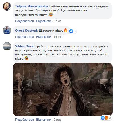 Краса чи вульгарність: реакція львів'ян на напівоголену модель у палаці Потоцьких, фото-5