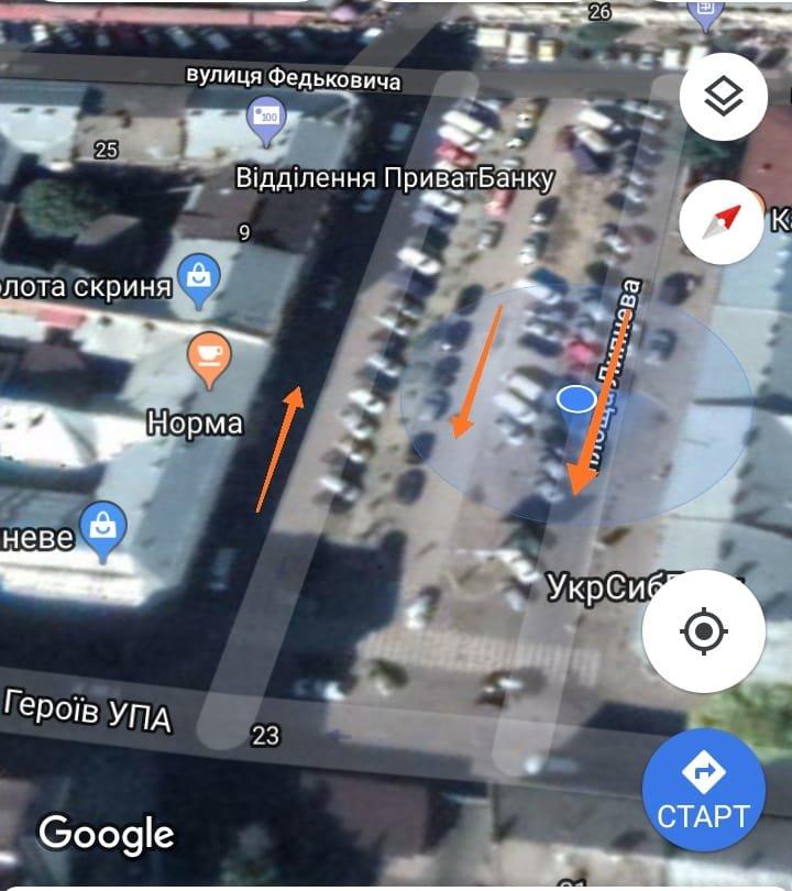 Фото: Гаряча лінія міста Львова, фейсбук