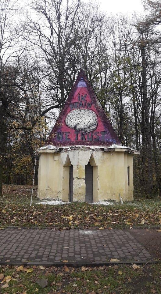 фото Вітольда Комарницького