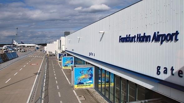 """Франкфурт-Хан""/фото TrustUA"