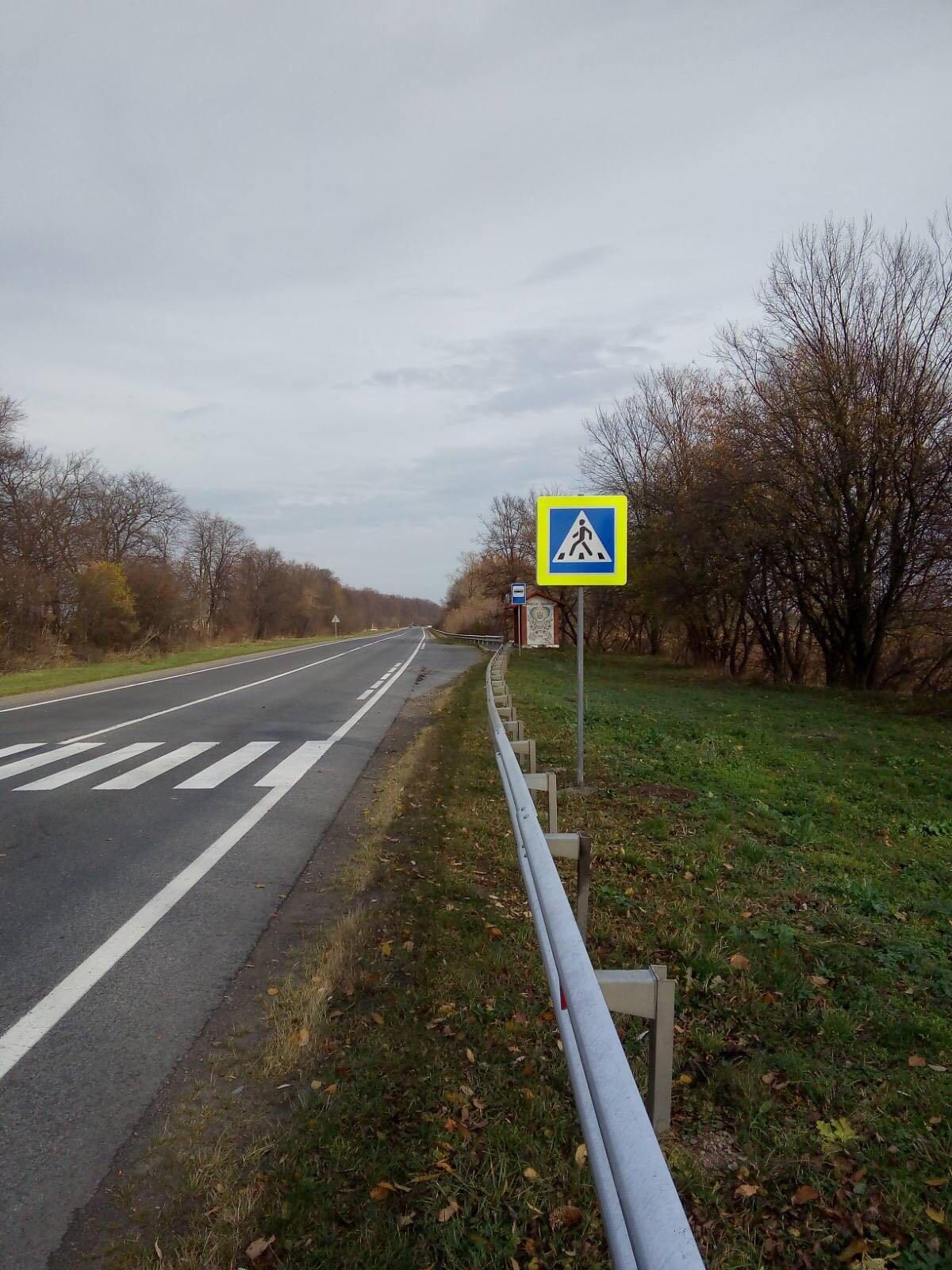 Транспортні розв'язки Львівської області, фото: Автодор
