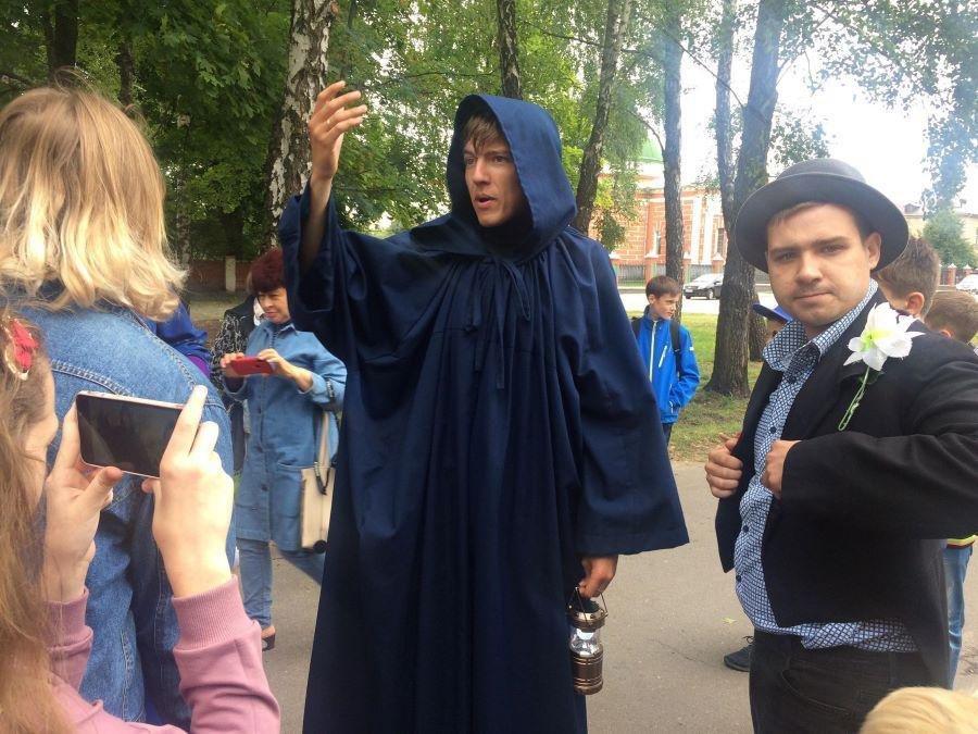 Екскурсоводи України