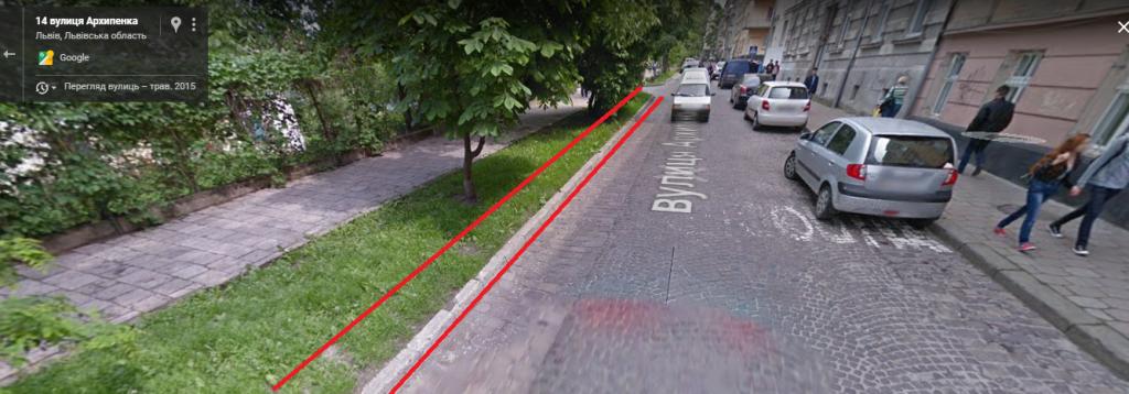 Львів'яни просять розширити вулицю Архипенка , фото-1