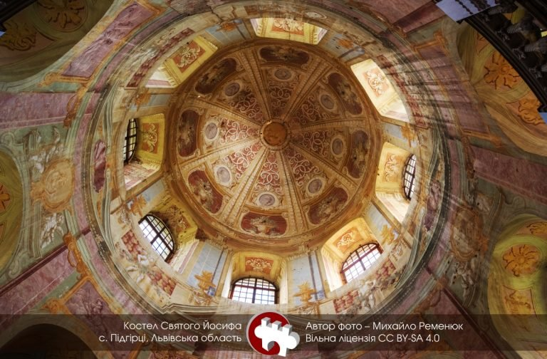 Фото церкви в Підгірцях стало найкращим на конкурсі від Вікіпедії, фото-1