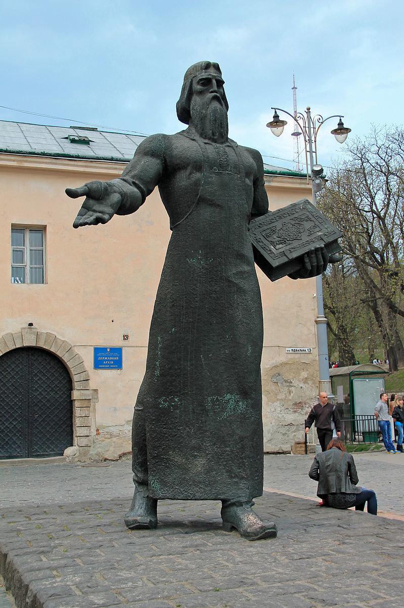 Пам'ятник Федорову у Львові