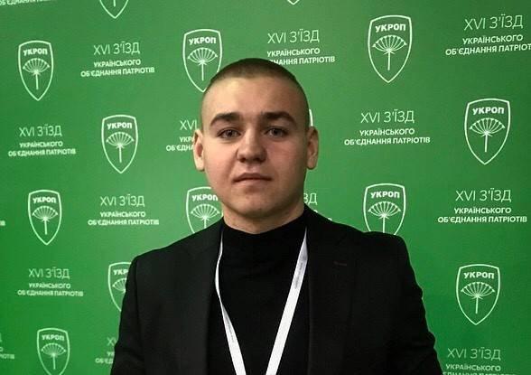 Сергій Феденишин / Фото: УКРОП