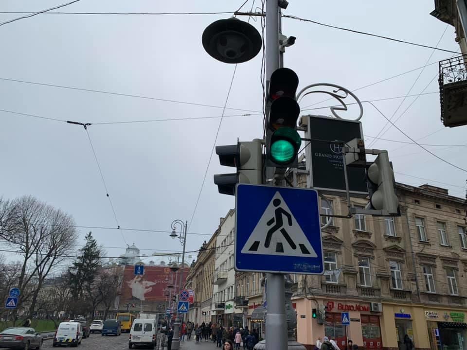 Фото: Ігор Зінкевич, фейсбук