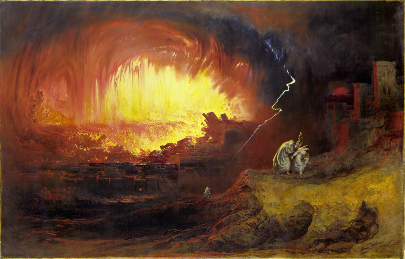 Содом і Гомора / Фото: з відкритих джерел