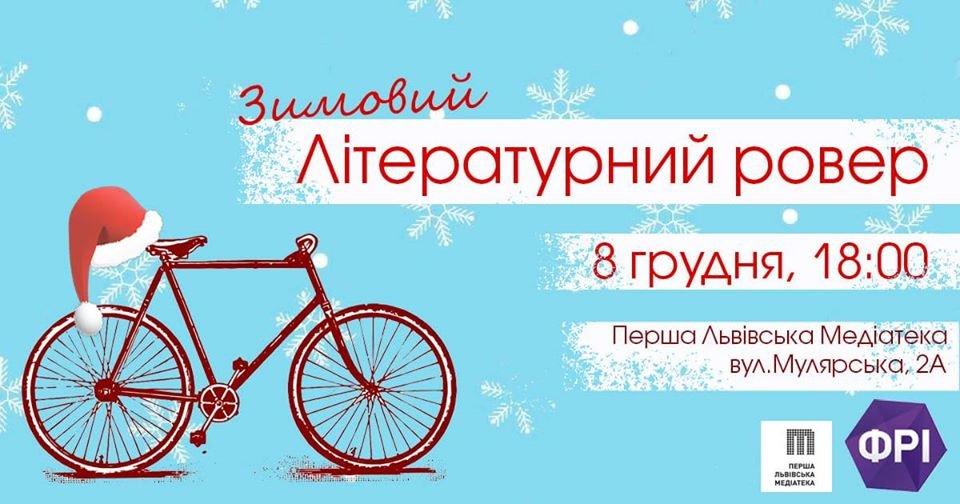 Фото: afisha.vash.ua