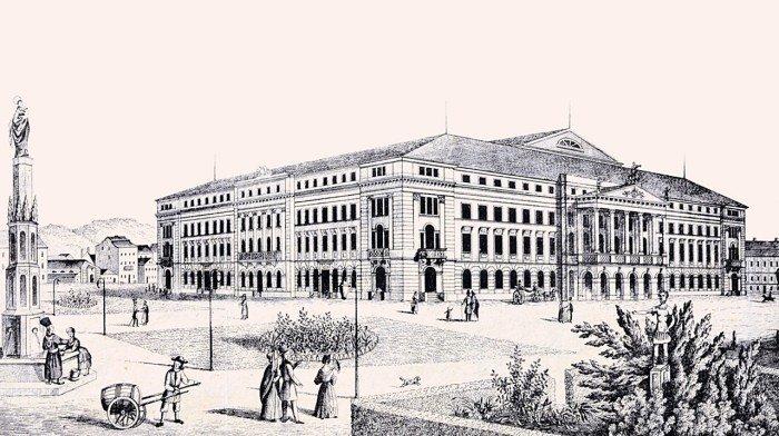 Театр Скарбека, фото з Google