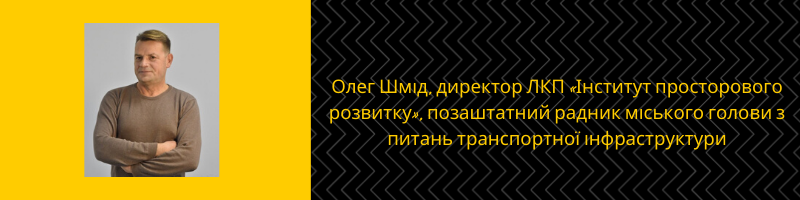 Олег Шмід