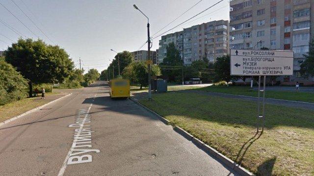 скріншот з Google Street View