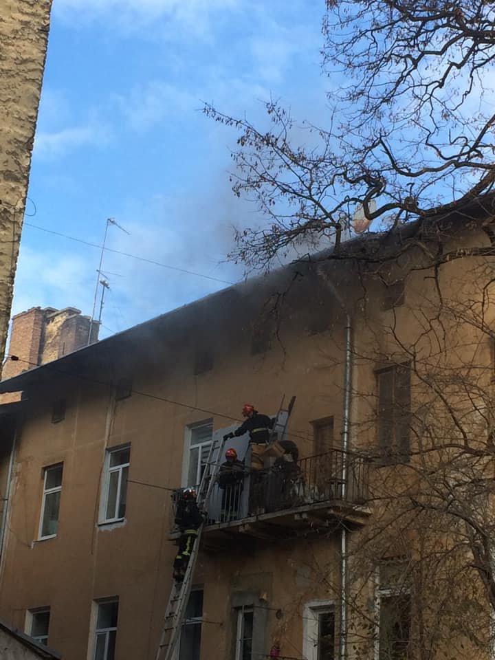 Пожежа Львів