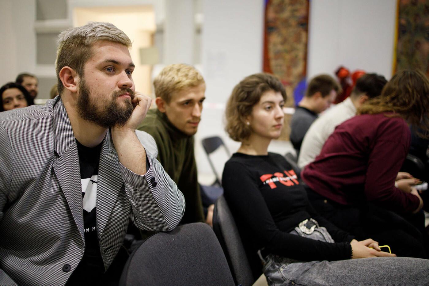 фото Інституту лідерства УКУ