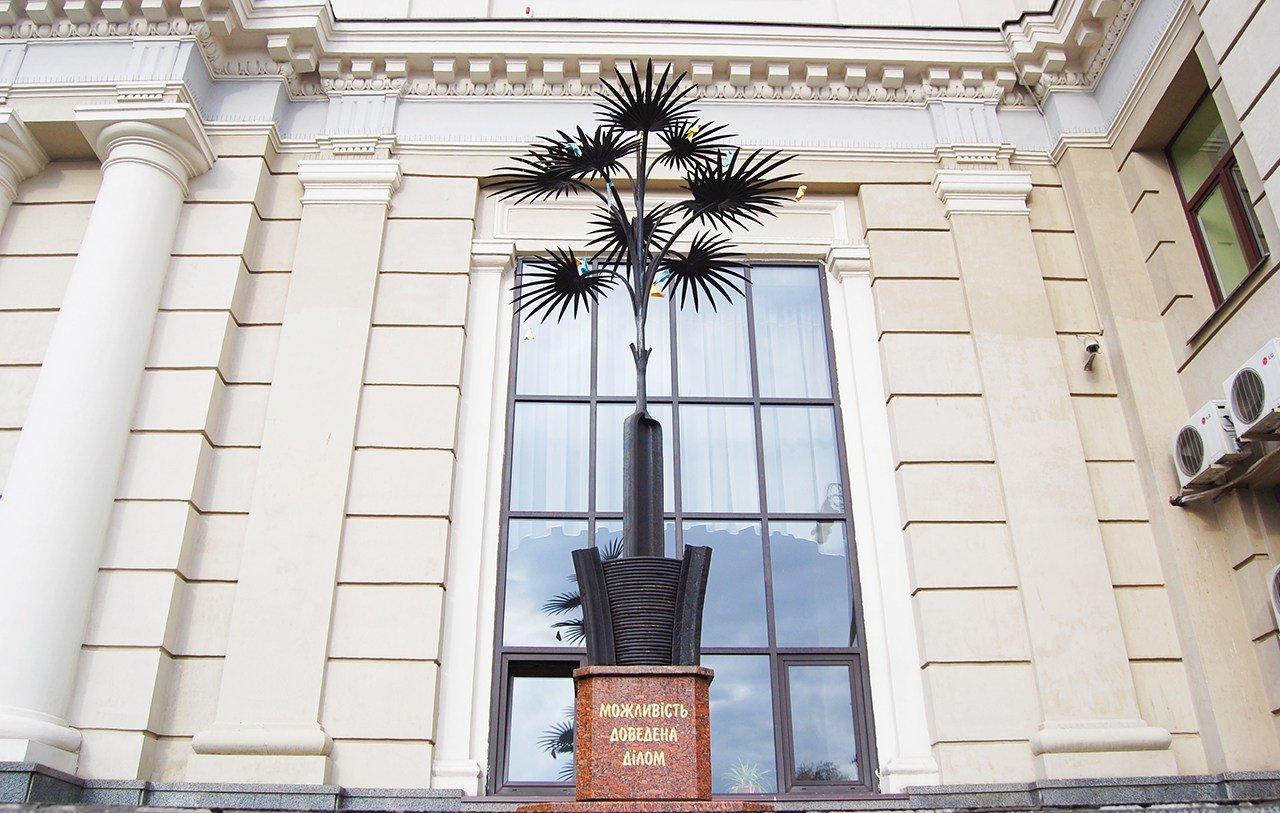 Пальма Мерцалова у Львові/фото з відкритих джерел
