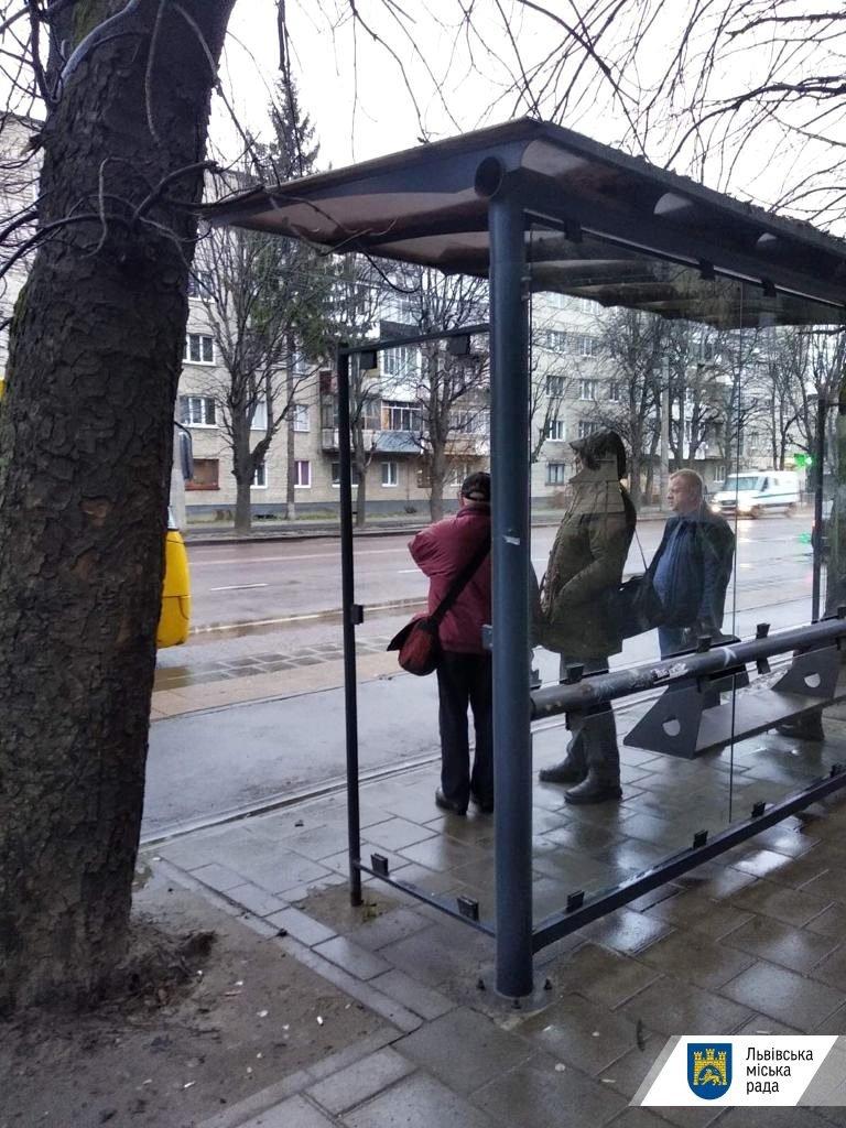 фото пресслужби Львівської міської ради