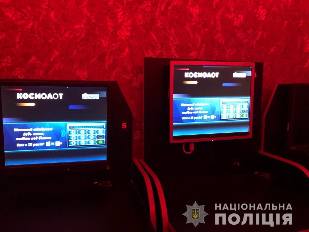 Фото: гральні заклади / пресслужба поліції Львівщини