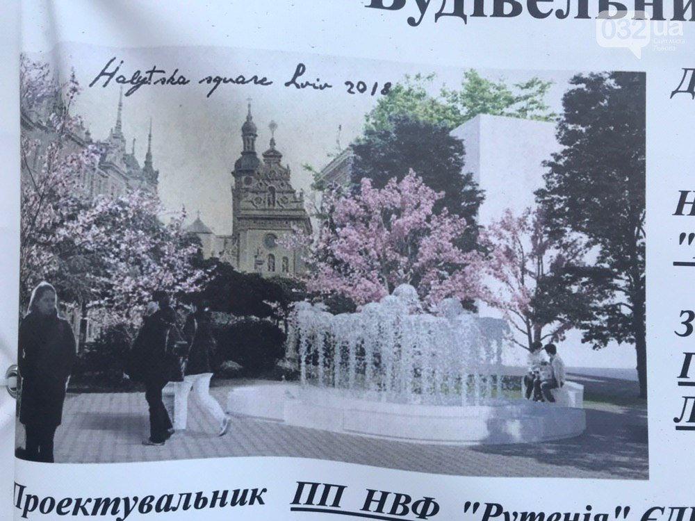 "Фонтан ""Кульбаба"", 032.ua, Facebook"
