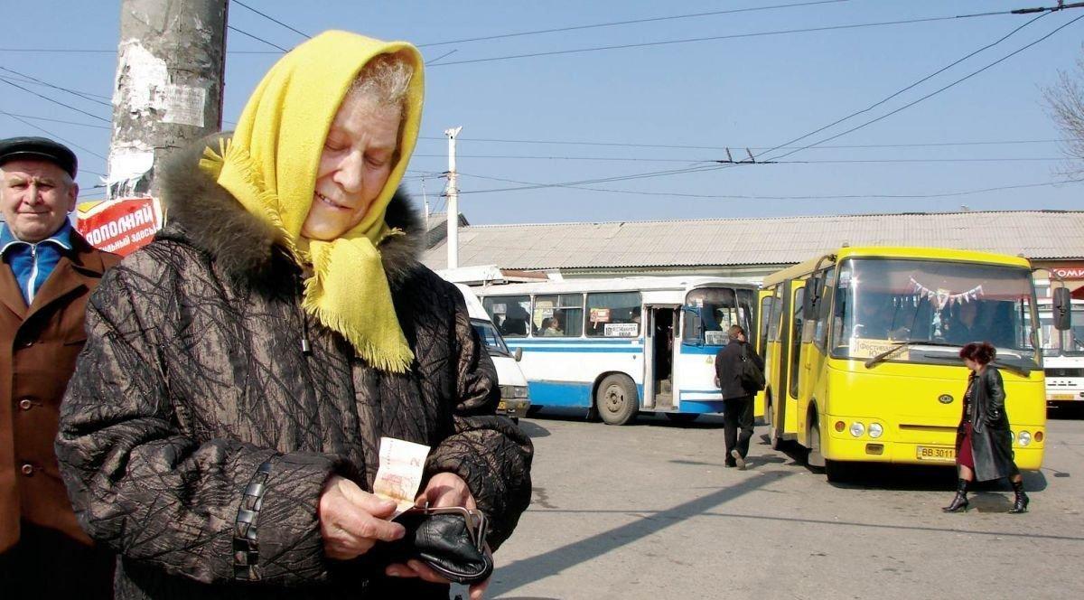 Громадський транспорт, фото з відкритих джерел