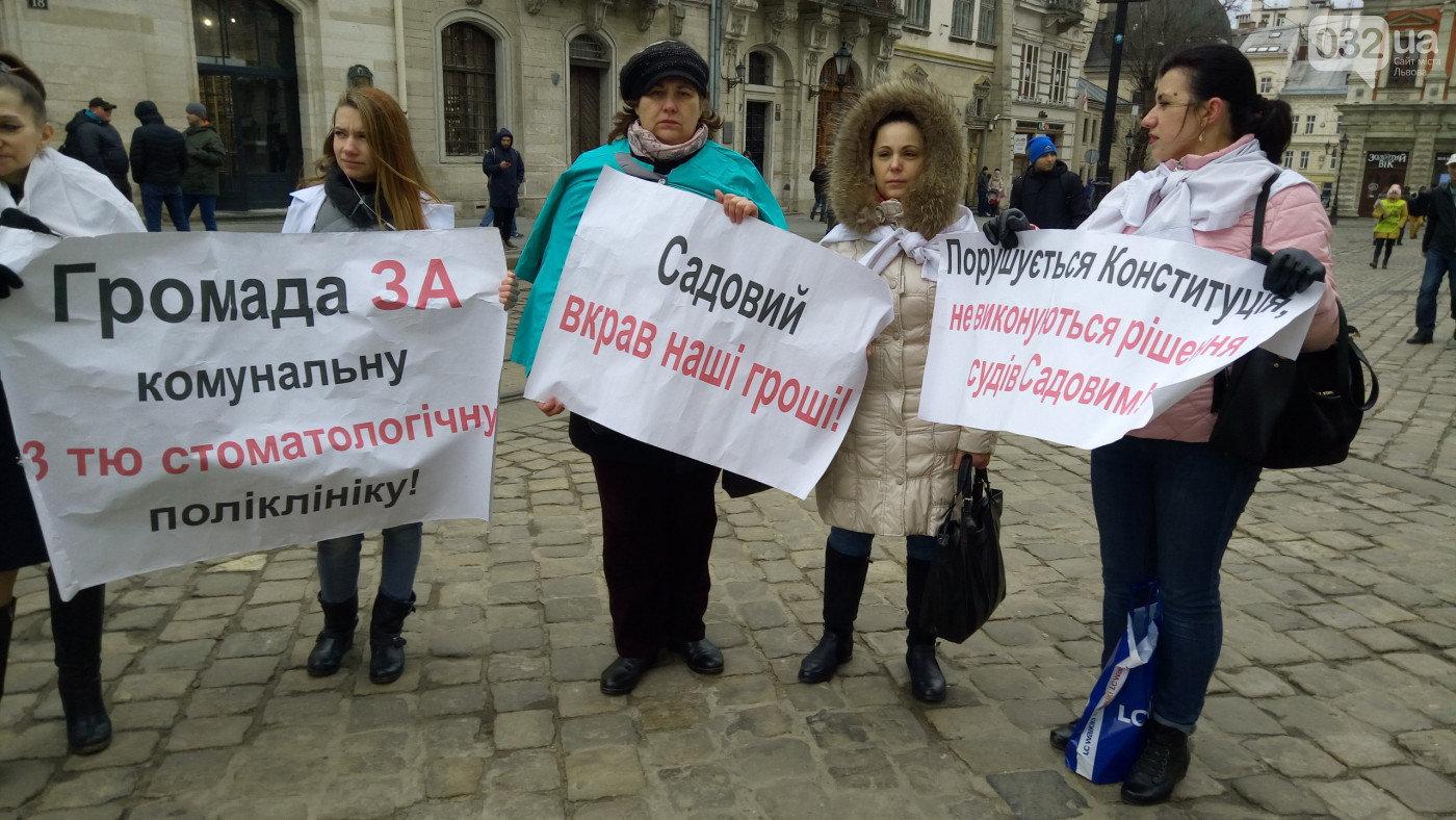 Пікет стоматологів, фото 032.ua