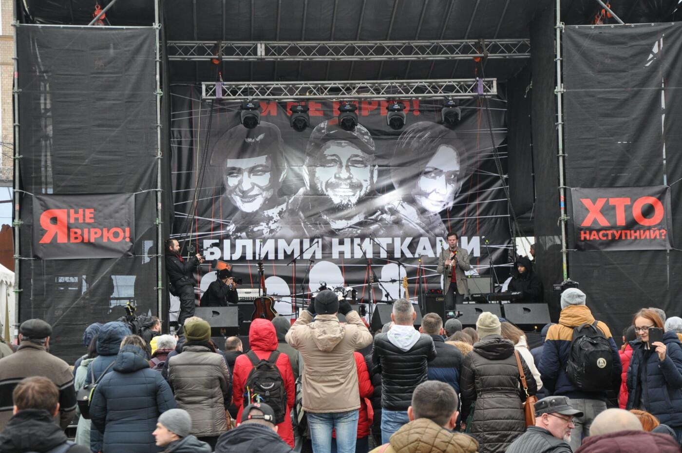 Фото ілюстративне / novini-zakarpattya