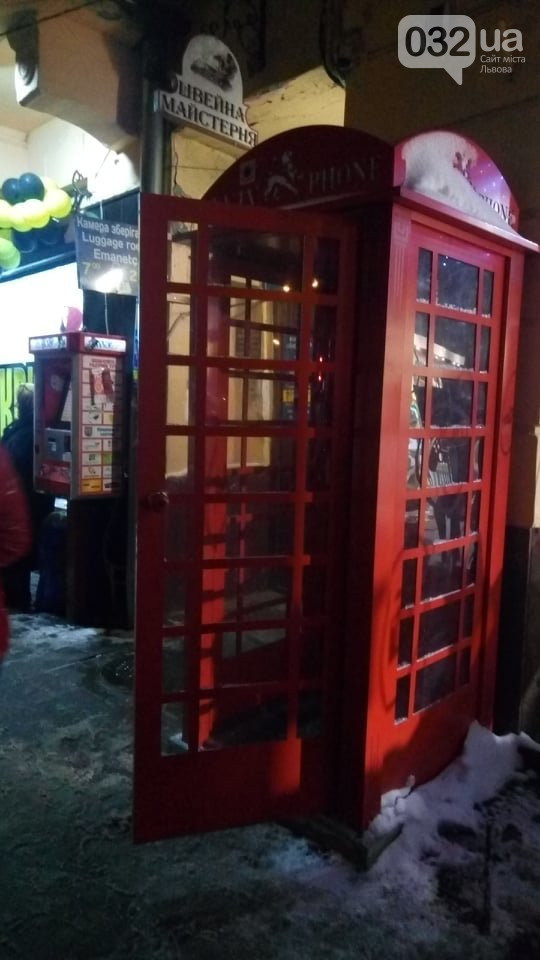 Лондонська будка