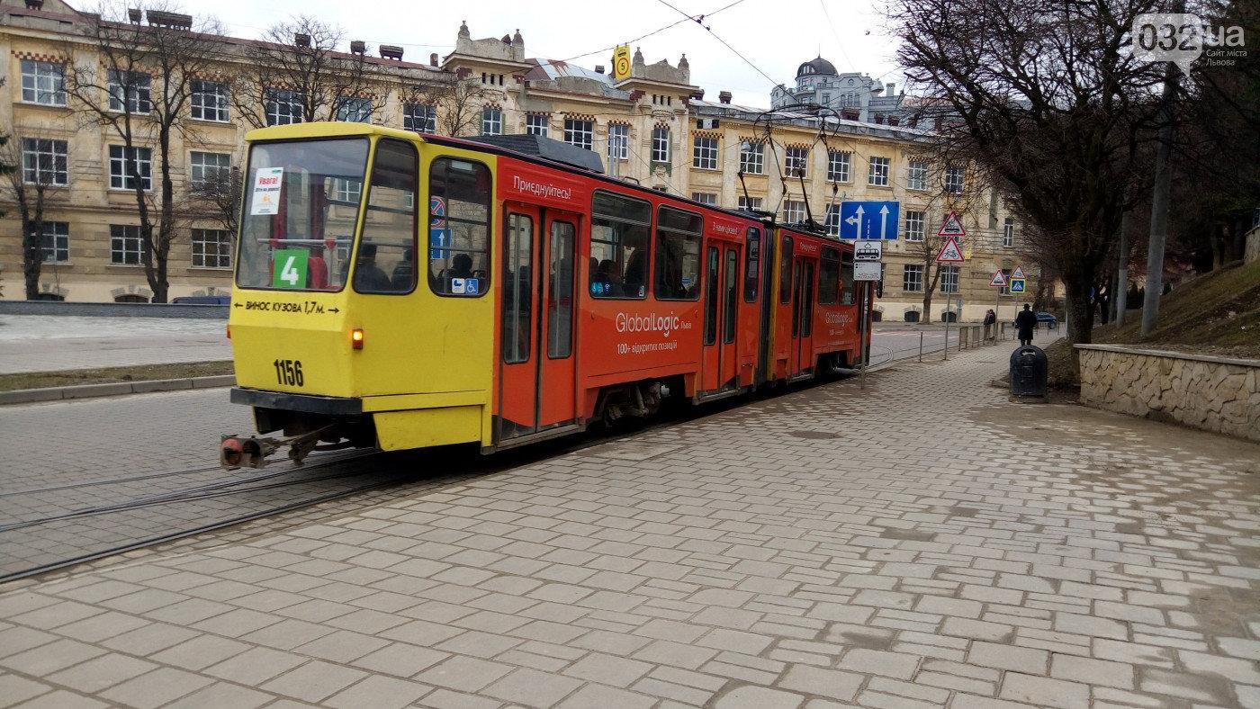 032.ua, трамвай