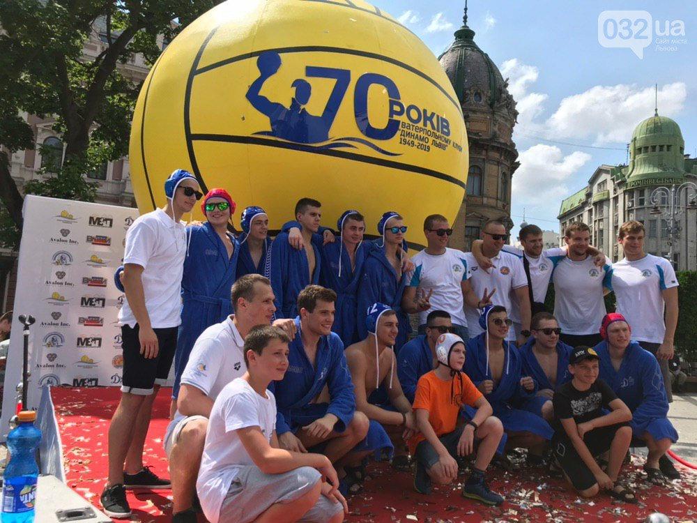 Ватерпольний м'яч, фото 032.ua