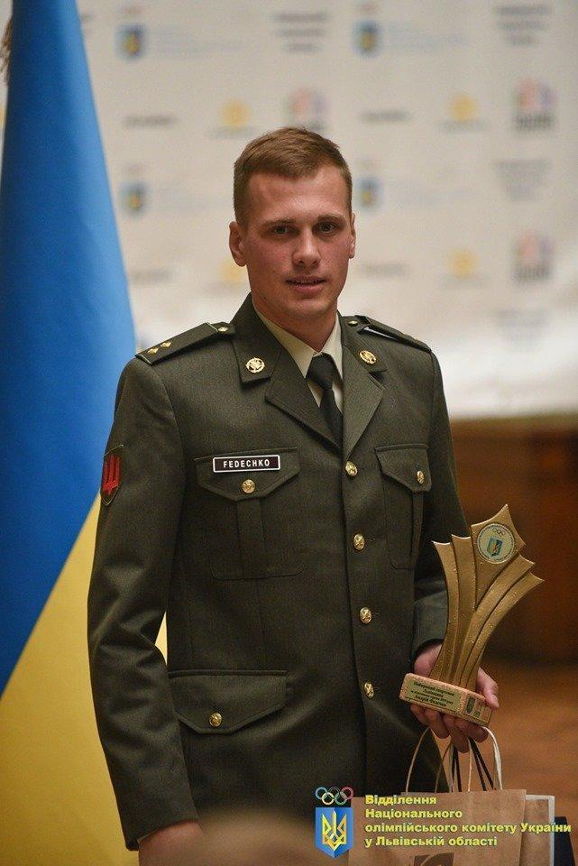 Федечко, фото НОК