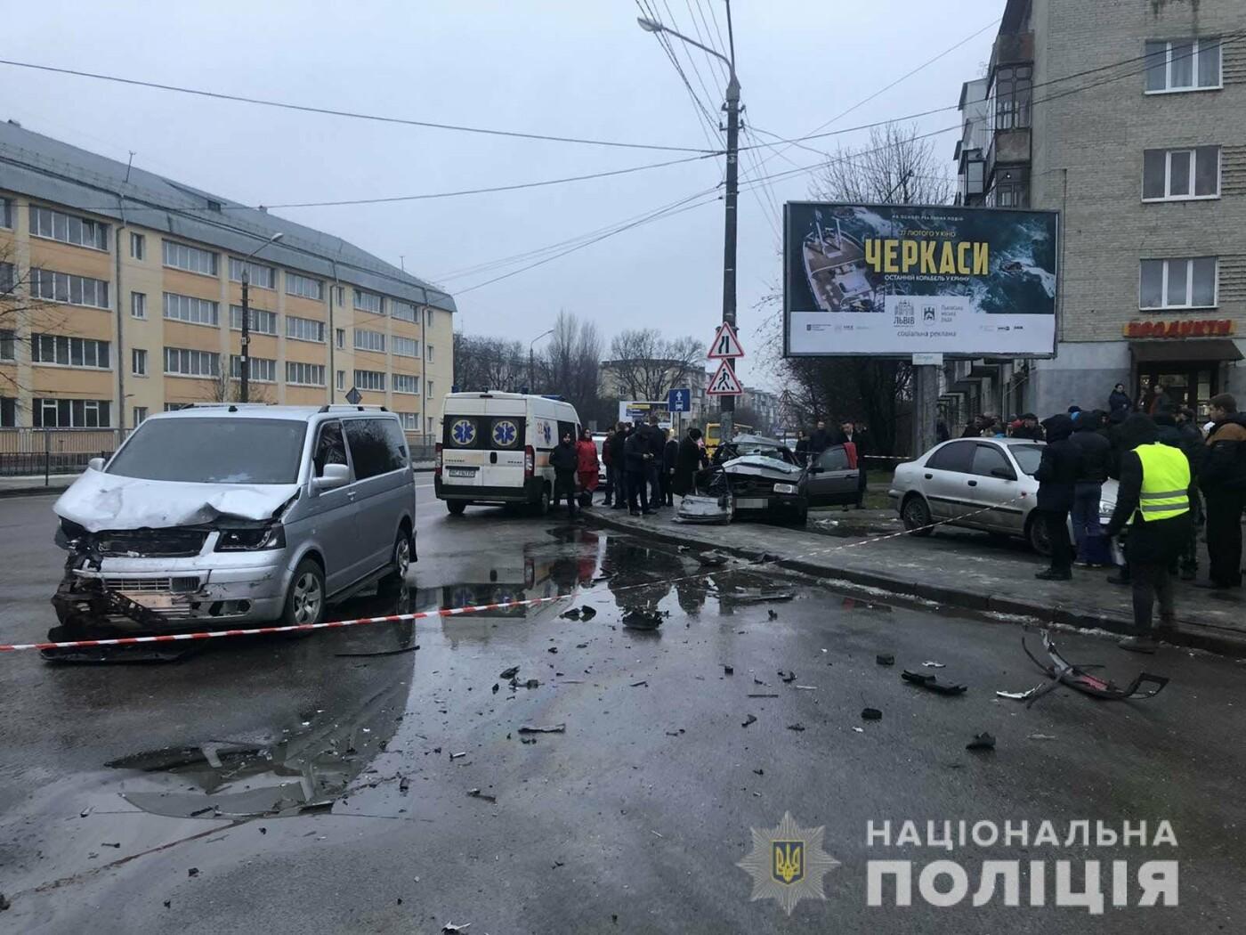 Фото: ДТП на Пасічній / поліція Львівщини