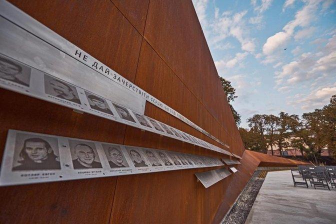 Меморіал Небесної Сотні/фото зі сторінки Христини Процак