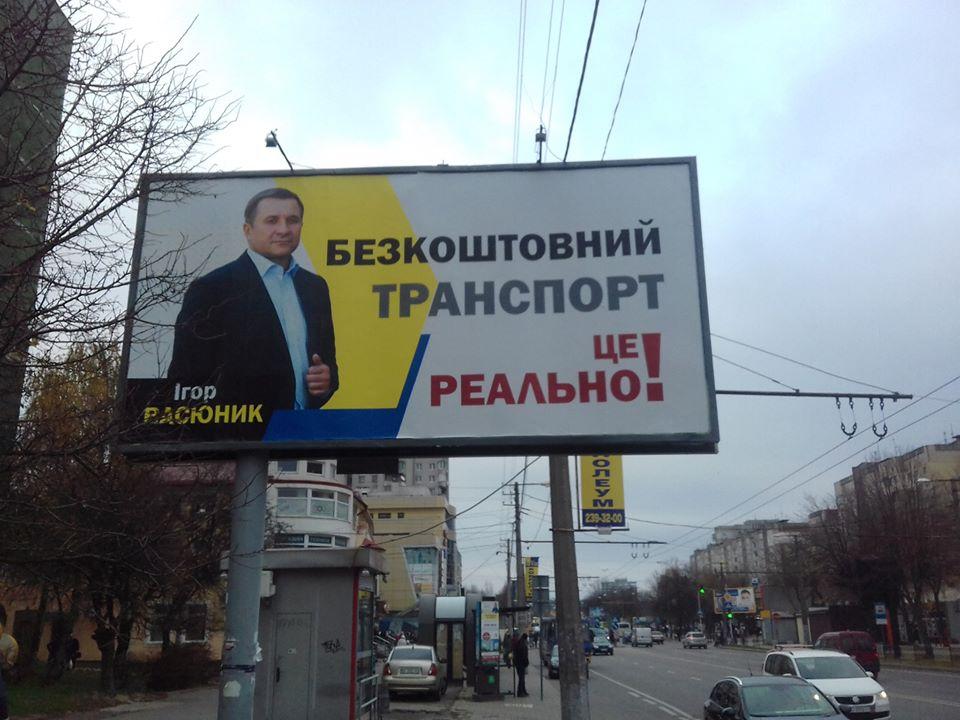 Безкоштовний транспорт у Львові, https://www.032.ua/news/2585486/bezkostovnij-transport-ce-realno-dumki-lvivskih-ekspertiv