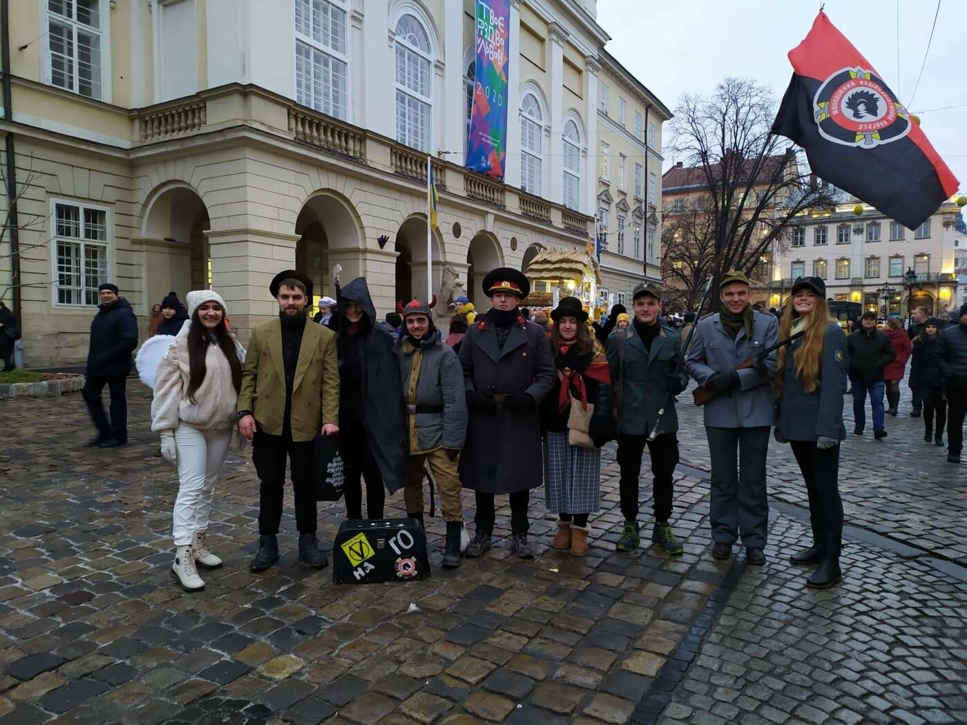 Повстанський вертеп у Львові, фото надані організаторами