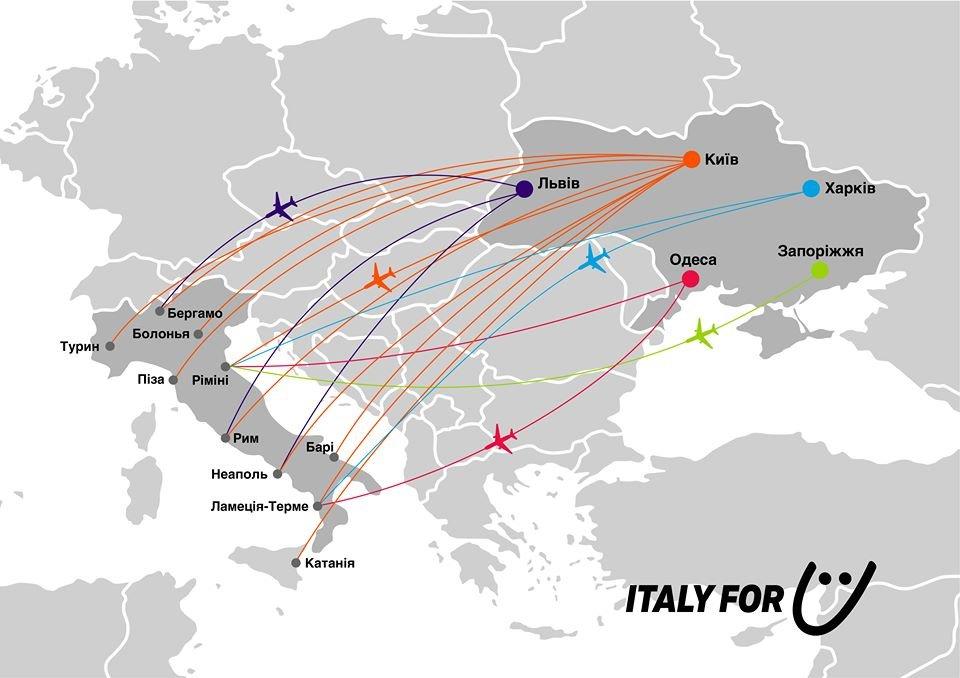 SkyUp відкрив бронювання на рейси зі Львова до Рима, Мілана та Неаполя, – ЦІНИ, ДЕТАЛІ, фото-1