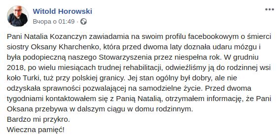 На Львівщині померла заробітчанка, яку польський роботодавець вивіз з роботи через інсульт, фото-1