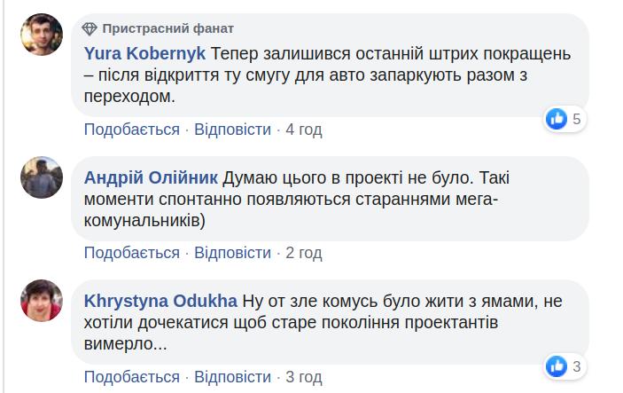 """""""За що тобі це, Замарстинівська?"""": львів'яни дивуються з химерного переходу на щойно відремонтованій вулиці, фото-6"""