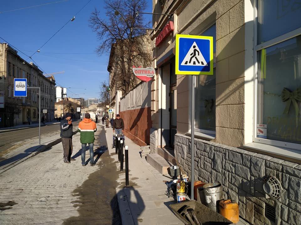 """""""За що тобі це, Замарстинівська?"""": львів'яни дивуються з химерного переходу на щойно відремонтованій вулиці, фото-1"""