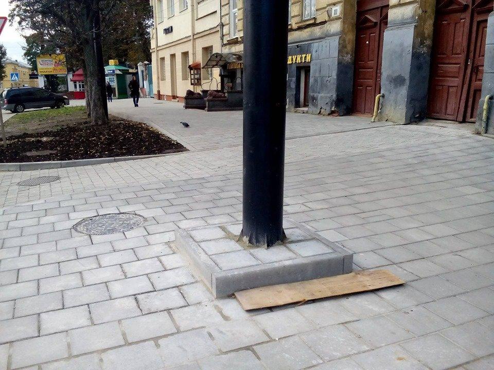 вул. Личаківська після ремонту