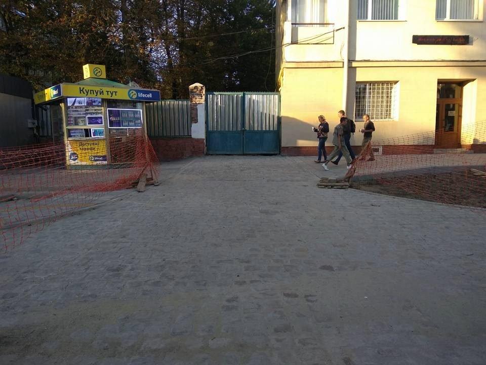 вул. Личаківська після ремонта