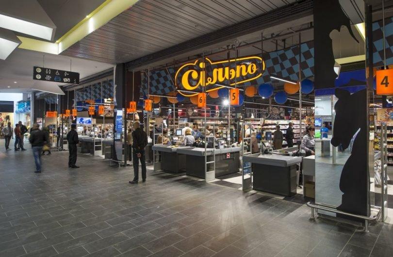"""Фото ілюстративне: супермаркет """"Сільпо"""" / rau.ua"""