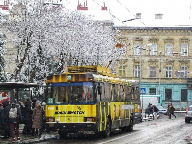 Фото: тролейбус №22 (зуп. Університет) / Андрій Бойко