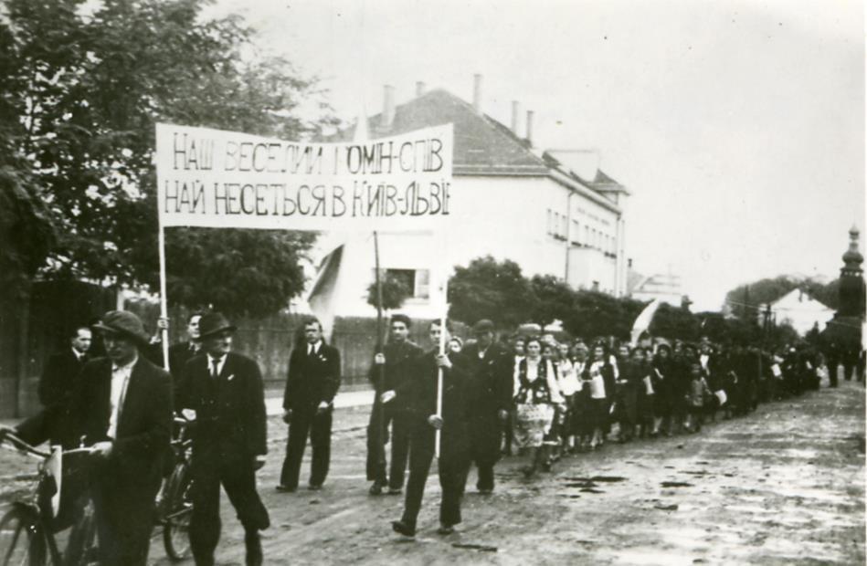 День Соборності в Карпатській Україні