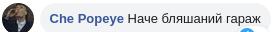 Facebook, скріншоти