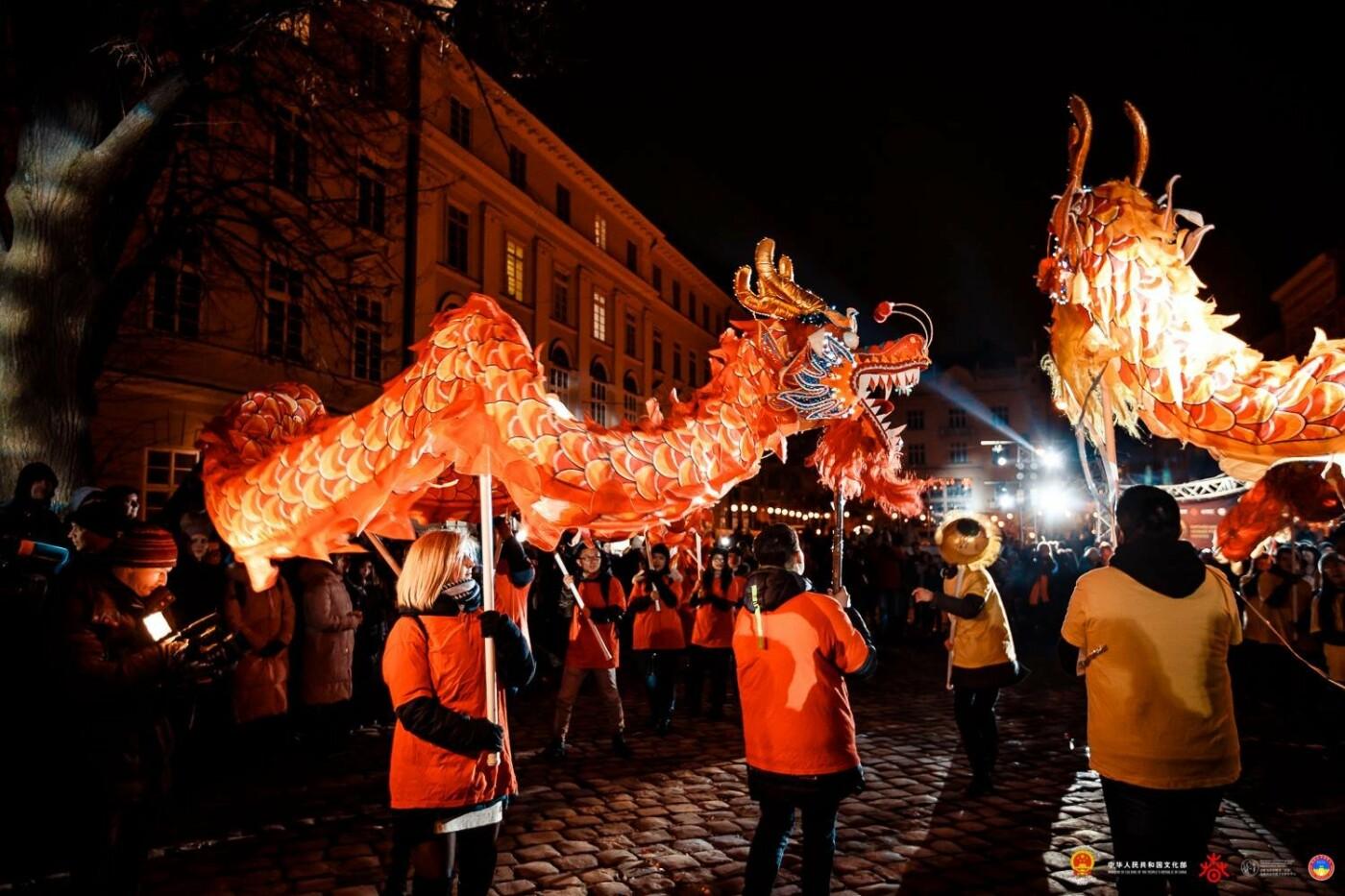 Фото: Китайський Новий рік у Львові 2019, фейсбук