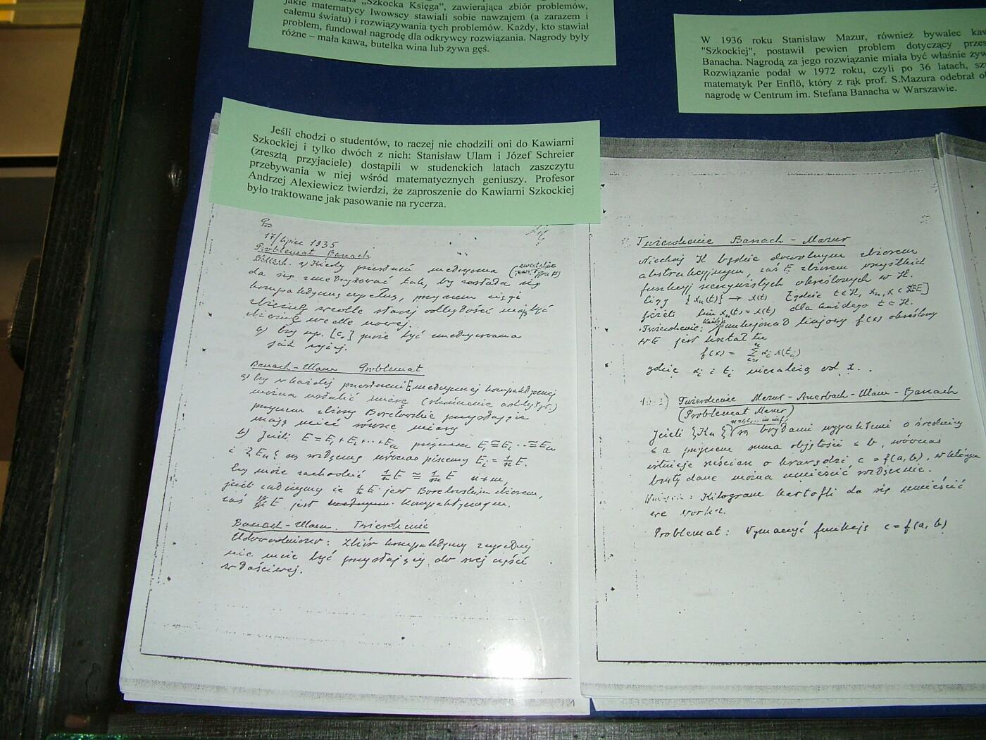Копія сторінки зі славнозвісного зошита, Вікіпедія