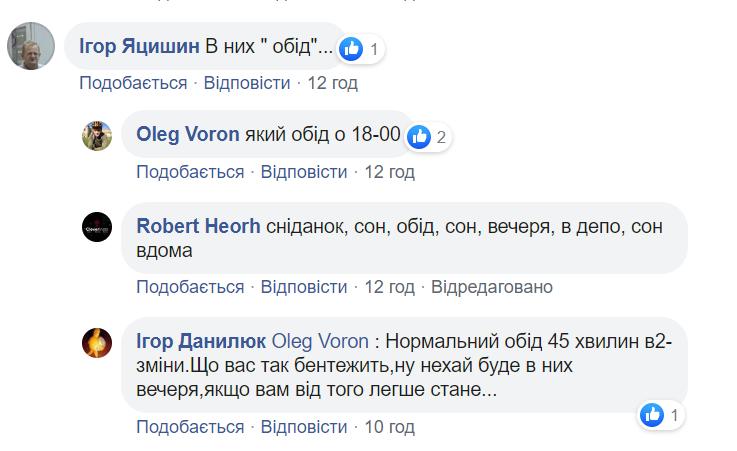 """Львівські трамваї на зупинці """"Аквапарк"""", 032.ua"""