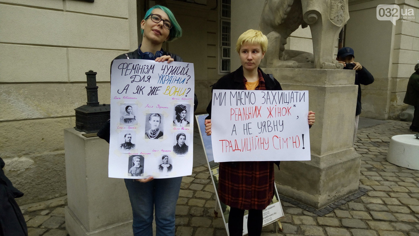 Фото з феміністичної акції 8 березня 2019 року/ 032.ua